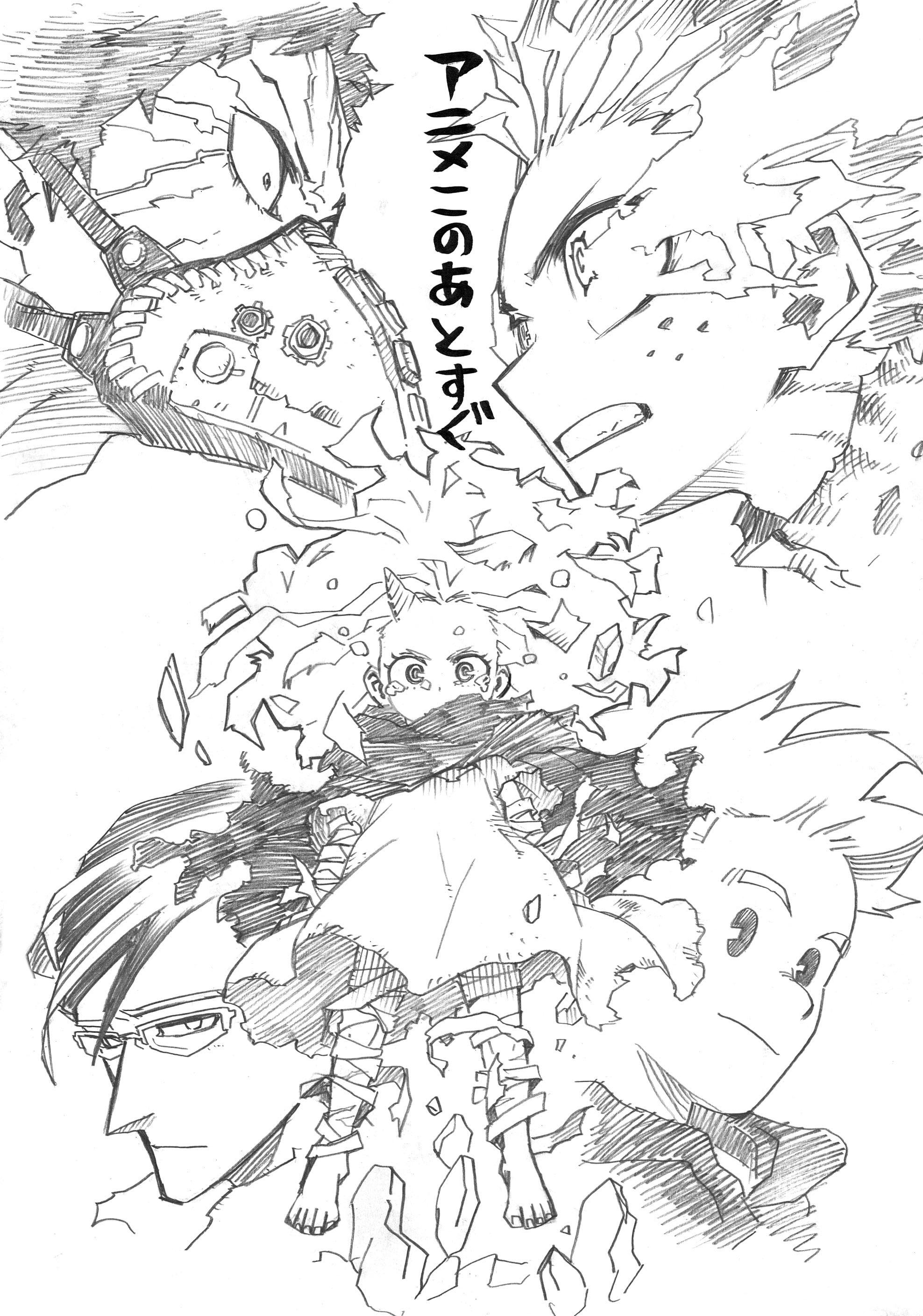 Episode 76 Sketch