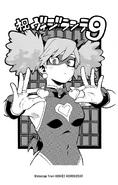 Volume 9 (Vigilantes) Message from Kohei Horikoshi