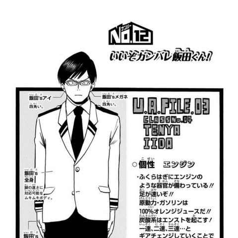 oficial de Tenya en el manga