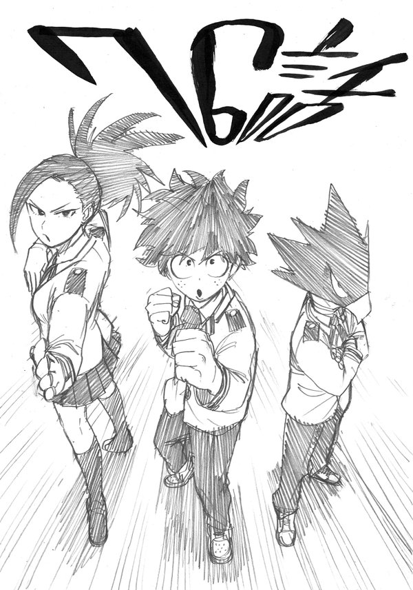 Chapter 76 Sketch