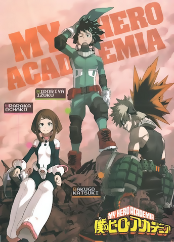 File:Color Page 1.png