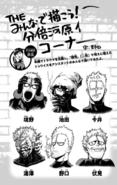 Volume 24 Horikoshi Assistants draw Twice