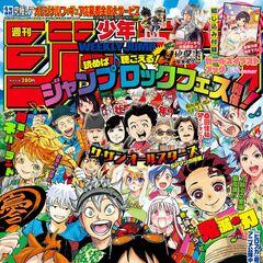 <i>Weekly Shonen Jump</i> Edición #36-37, 2018.