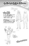 Volume 9 (Vigilantes) Shota Aizawa and Hizashi Yamada Profile Teens