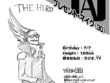 Volume 2/Extras