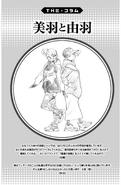 Volume 6 (Vigilantes) Column Miu & Yu