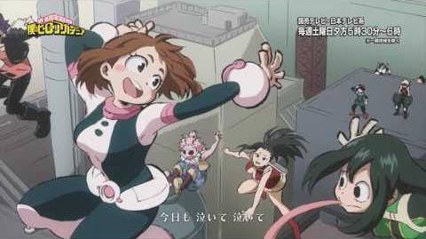 Boku no Hero Academia Ending 2 - Dakara, Hitori ja nai