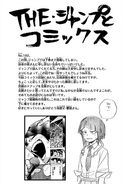 Volume 20 Kyoka Jiro
