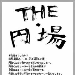 Sobre Kosei Tsuburaba.