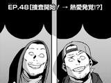 Chapter 48 (Vigilantes)