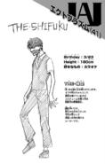Volume 7 Ectoplasm's Profile