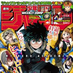 <i>Weekly Shonen Jump</i> Edición #49, 2015.