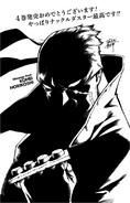 Volume 4 (Vigilantes) Message from Kohei Horikoshi