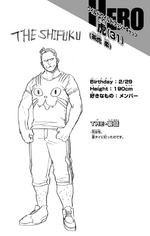 Volume 9 Yawara Chatora Profile