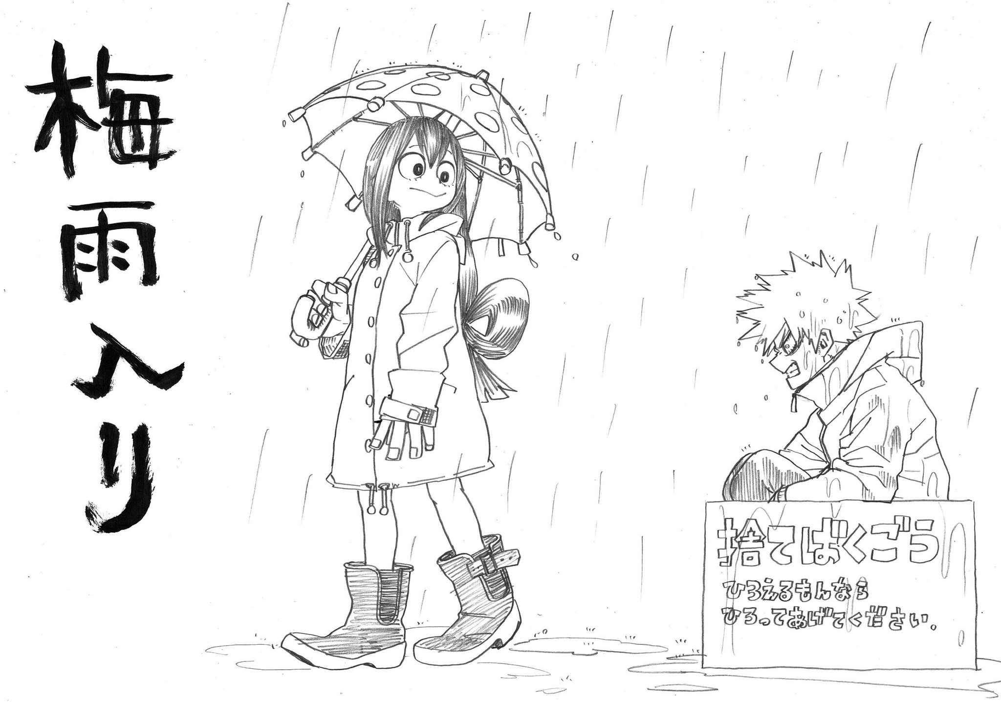 Tsuyu and Katsuki Sketch