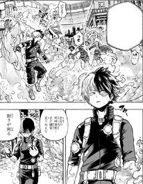 Shoto pasa la prueba