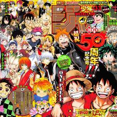 <i>Weekly Shonen Jump</i> Edición #33, 2018.