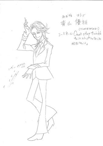 File:Yuga Aoyama Sketch.png