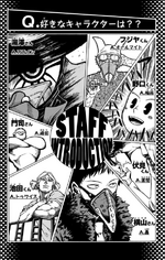 Volume 14 Horikoshi's Assistants