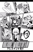 Volume 6 Horikoshi's Assistants