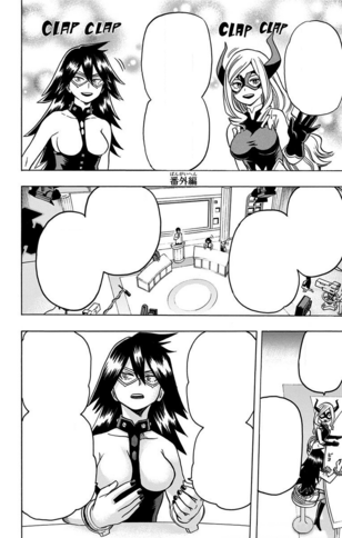 File:Chapter 34.5.png