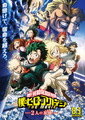My Hero Academia Movie Poster 3