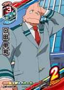 TCG Koji Koda Student Uniform
