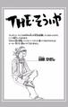 Perfil de Hizashi Yamada Vol10