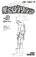 Volume 9 Denki Kaminari Prototype