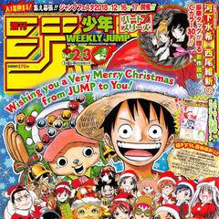 <i>Weekly Shonen Jump</i> Edición #2-3, 2018.