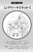 Volume 10 (Vigilantes) Column Flaming Sidekickers