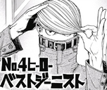 Archivo:Best Jeanist.png