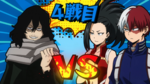 Team Todoroki & Yaoyorozu vs Eraser Head