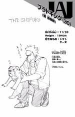 Volume 10 Sekijiro Kan Profile