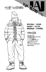 Volume 22 Kojiro Bondo Profile
