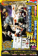 WSJ Issue 12 Visual Page