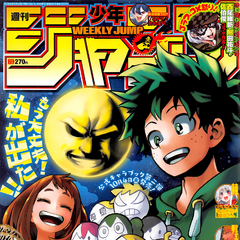 <i>Weekly Shonen Jump</i> Edición #42, 2019.