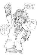 Volume 26 Izuku Sketch