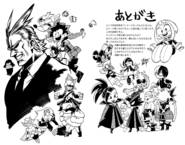 Horikoshi's doodles for Book 2 Ultra Analysis