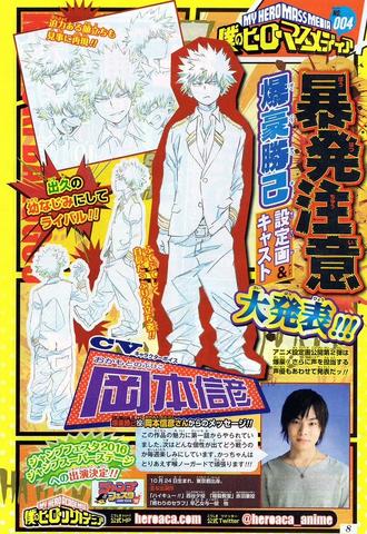 File:Katsuki Bakugou Anime Voice.png