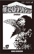 Volume 17 Kai Illustration
