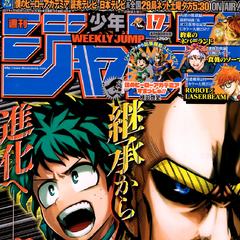 <i>Weekly Shonen Jump</i> Edición #17, 2017.