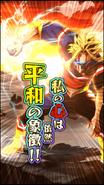 All Might Upgrade Character Art 9 Smash Rising
