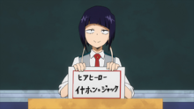 Kyoka Jiro chooses her hero name