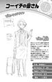 Perfil de Shoko Haimawari Vol3 (Illegals)