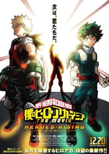 my hero academia: heroes rising - photo #2