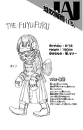 Tsuyu Volume 2 Profile
