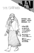 Ibara Volume 4 Profile