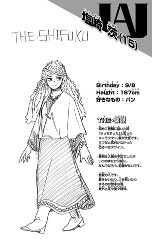 File:Ibara Volume 4 Profile.png