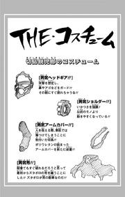 Kirishima traje de héroe 2 Vol16